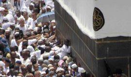 A1 Program Makkah First