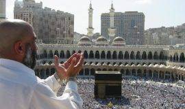 hajj hajj 2019 hajj package hajj packages 2019 cheap hajj package cheap hajj package 2019 cheap hajj packages Cheap hajj packages 2019 Affordable hajj packages 2019 affordable hajj package 2019