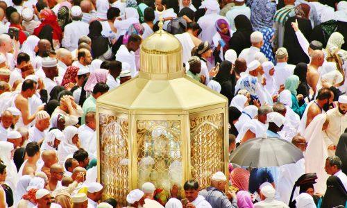 A1 Program Makkah First – Hajj 2019