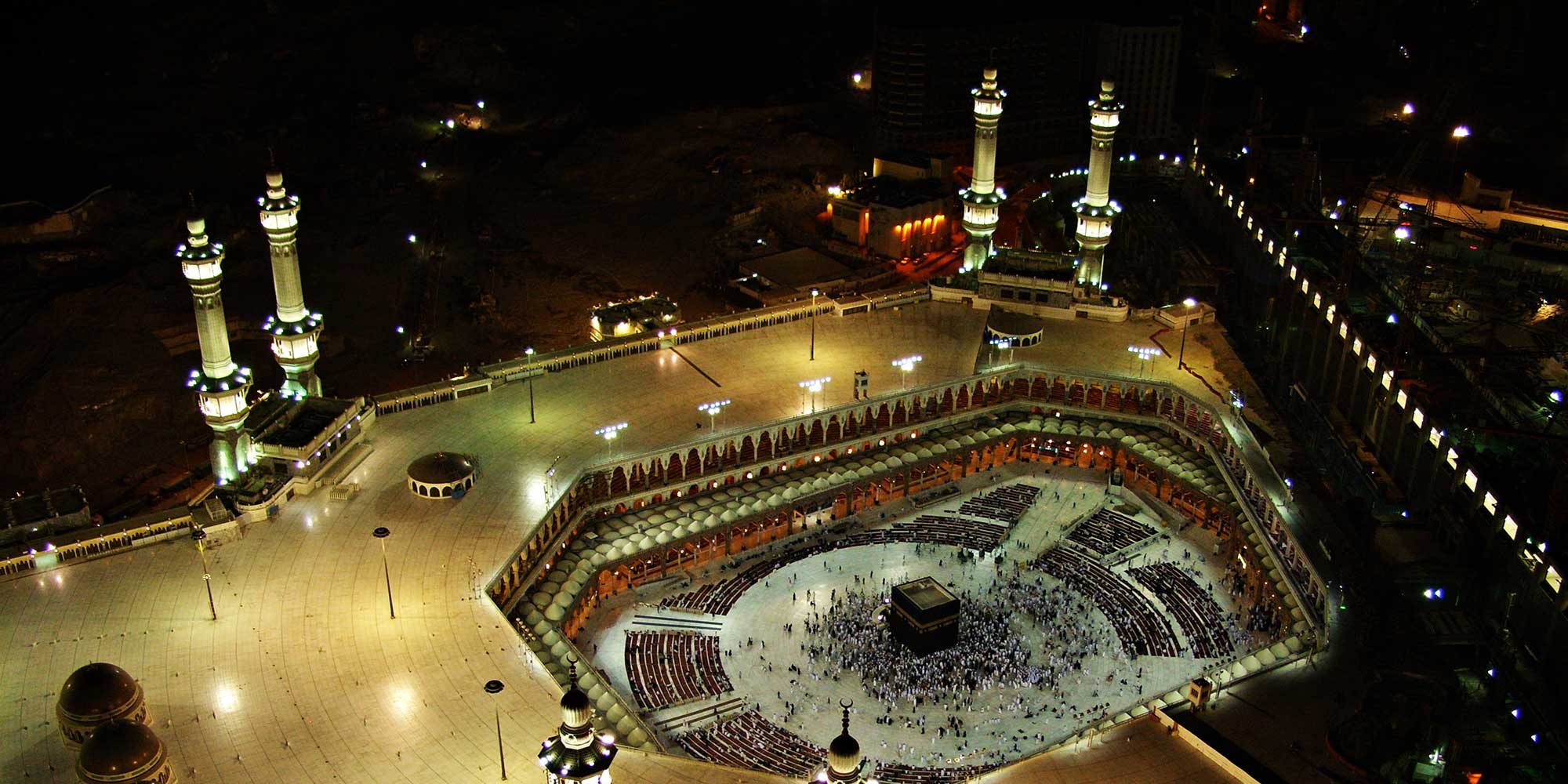 Umrah Banner: Affordable Hajj Packages 2019 From USA