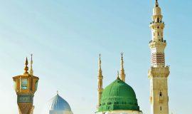 B3 Super Deluxe Program Madinah First Express – Hajj 2020