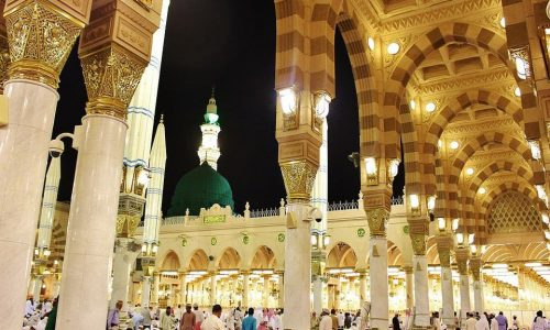 gold umrah package